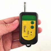 Анти-шпион брелок детектор индикатор жучков скрытых камер