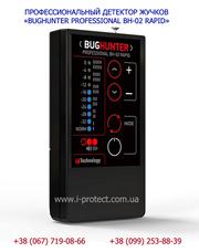 Антижучок BugHunter Rapid купить не дорого,  проверенные продавцы офици