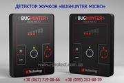 Купить эффективный детектор жучков,  поиск беспроводных камер
