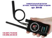 Детектор для поиска трекеров качественный,  обнаружитель камер